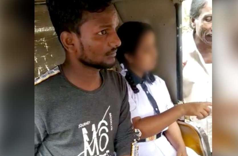 स्कूली छात्रा को ऑटो चालक साथियों समेत कर रहा था अपहरण, युवकों ने बीच रास्ते कर दी पिटाई: देखें ये लाइव वीडियो