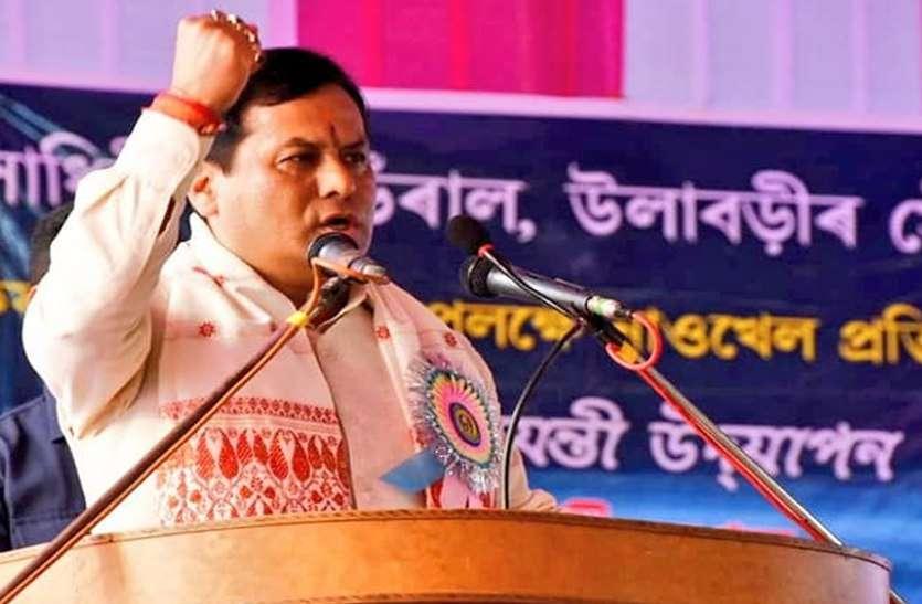 Assam NRC Final List