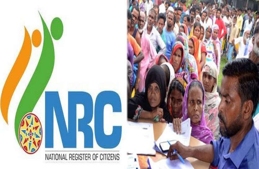 Assam NRC की अंतिम सूची में नाम नहीं आने पर करें यह काम, सरकार भी करेगी मदद