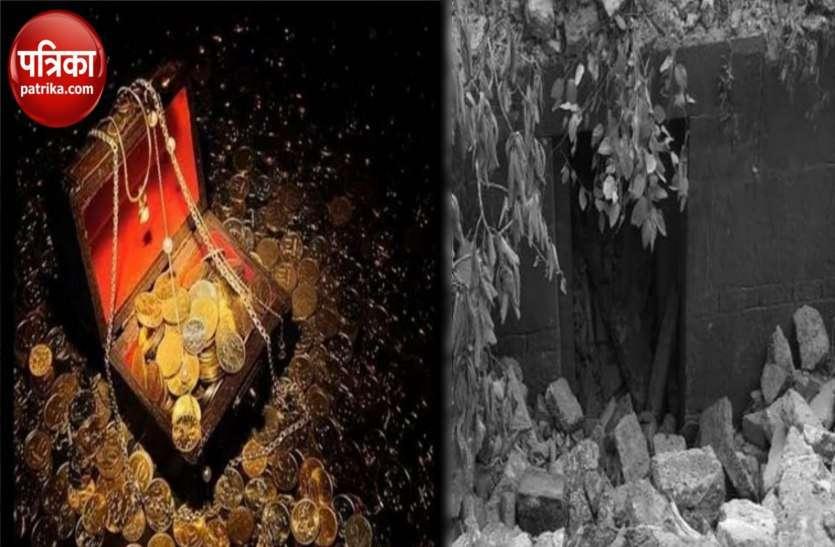900 साल पुराना मठ ढहाया तो निकला रहस्यमयी तहखाना, कहीं खजाने का रास्ता तो नहीं...