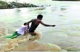 LIVE Coverage : पुल पार कर रही महिला तेज धार में बही, पुलिस ने रेस्क्यू कर बचाईजान