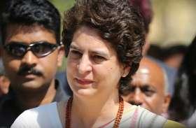 कांग्रेस से भाजपा में आए इस पूर्व सांसद ने प्रियंका गांधी पर दिया बड़ा बयान, पाकिस्तान के लिए कहा- फ्रसट्रेटेड है