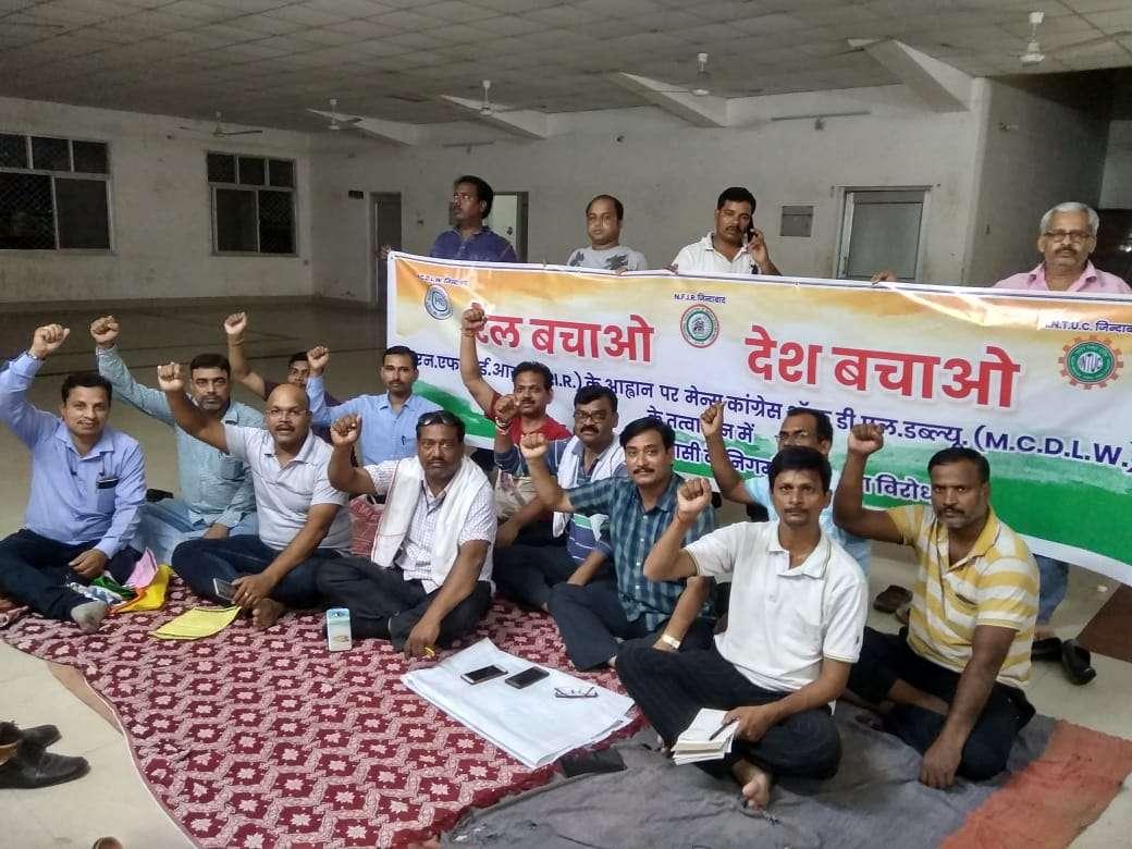 केंद्र सरकार के खिलाफ आंदोलन की रणनीति तय करते डीएलडब्ल्यू कर्मचारी