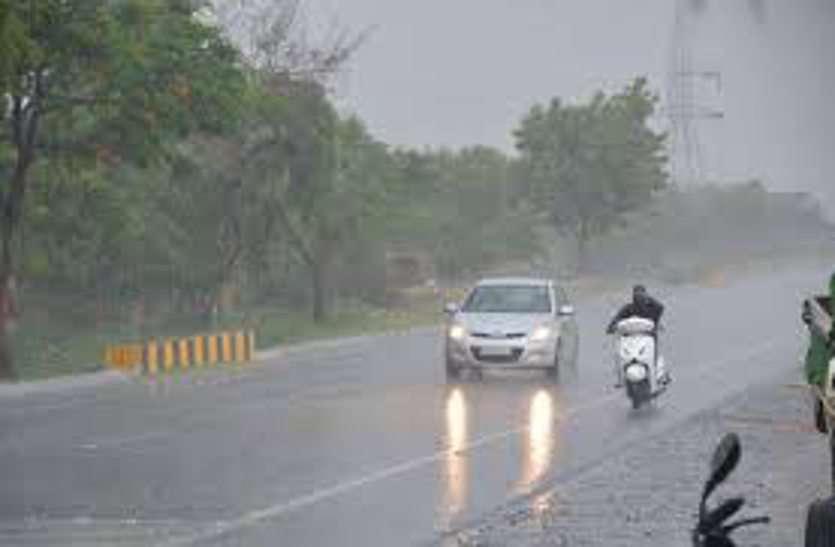 Weather Alert : जयपुर में जोरदार बारिश, मौसम विभाग की चेतावनी, अगले तीन दिन प्रदेश में मेहरबान रहेगा मानसून