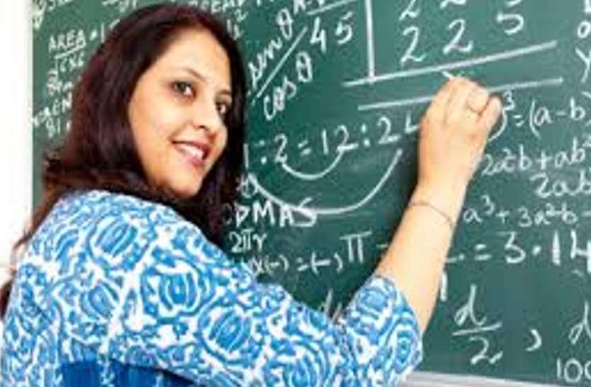 Teacher Bharti 2021: शिक्षक के 1894 पदों पर भर्ती के लिए आवेदन प्रक्रिया 22 फरवरी से होगी शुरू, जानिए पूरी डिटेल्स