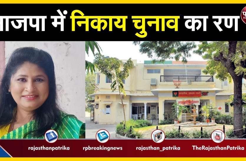 भाजपा ने किया था 6 साल के लिए निष्कासित—अब बनी महिला मोर्चा की प्रमुख