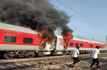 बर्निंग ट्रेन बनी तेलंगाना एक्सप्रेस, ऐसे बची यात्रियों की जान...