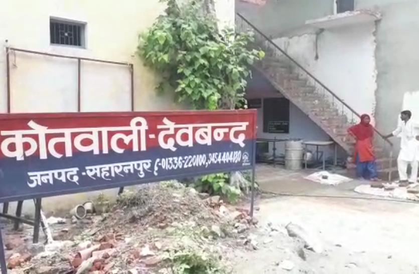 Deoband: UP Police की चेतावनी का नहीं हुआ असर, बच्चा चोर के शक में युवक को जमकर पीटा