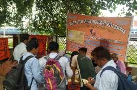 रेलवे कर्मचारियों ने प्रधानमंत्री के लिए लिखे पोस्टकार्ड, जानिये क्या है इनकी मांग