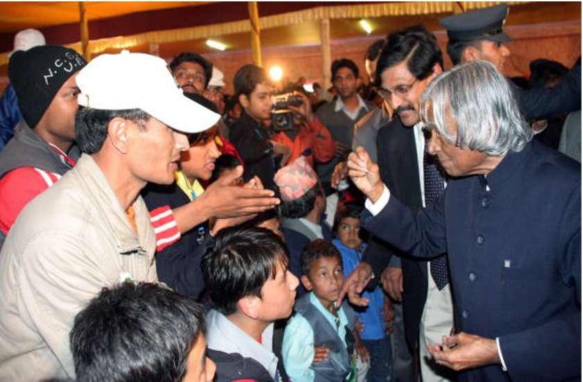 Daily Thought Vichar Manthan : Dr. Apj Abdul Kalam