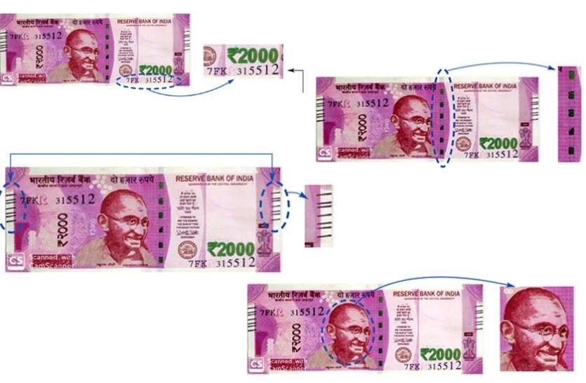 भारतीय रुपये में सेंध लगाने की साजिश में पाकिस्तान, बड़े पैमाने पर भेज रहा जाली नोट