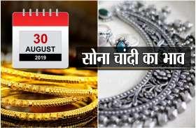 Today Gold Silver Price: सोने के भाव बढ़ने से बिक्री में आयी गिरावट, चांदी में चमक बरकरार