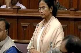 पश्चिम बंगाल: मॉब लिचिंग पर ममता सरकार सख्त, विधानसभा में पेश हुआ बिल