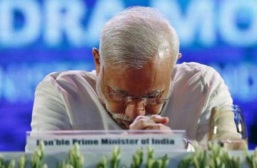 मोदी सरकार में जीडीपी की रफ्तार पर ब्रेक, 5 फीसदी के साथ 6 साल के निचले स्तर पर