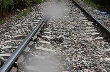 रेलवे ट्रैक पर मिली व्यापारी की लाश