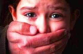 नाबालिग का अपहरण कर सामूहिक बलात्कार, अभियुक्तों को कड़ी सजा