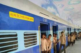 रेलवे स्टेशन जैसा दिखता है ये स्कूल, इन बच्चों को ही मिलता है एडमिशन