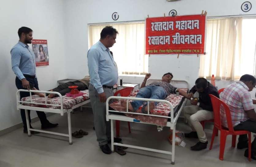 रक्तदान शिविर का हुआ आयोजन, 139 कर्मचारियों ने किए रक्तदान