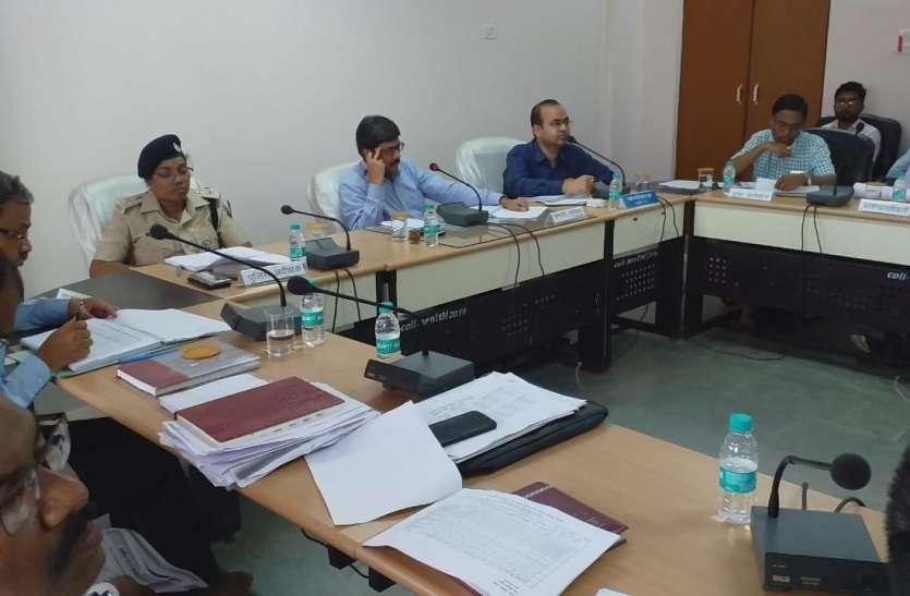 जिला प्रभारी सचिव ने कहा विभागीय योजनाओं का क्रियान्वयन परिणाम मूलक हो
