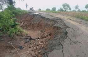 Prime Minister's Road Scheme : बारिश से खुली मिलावट की पोल