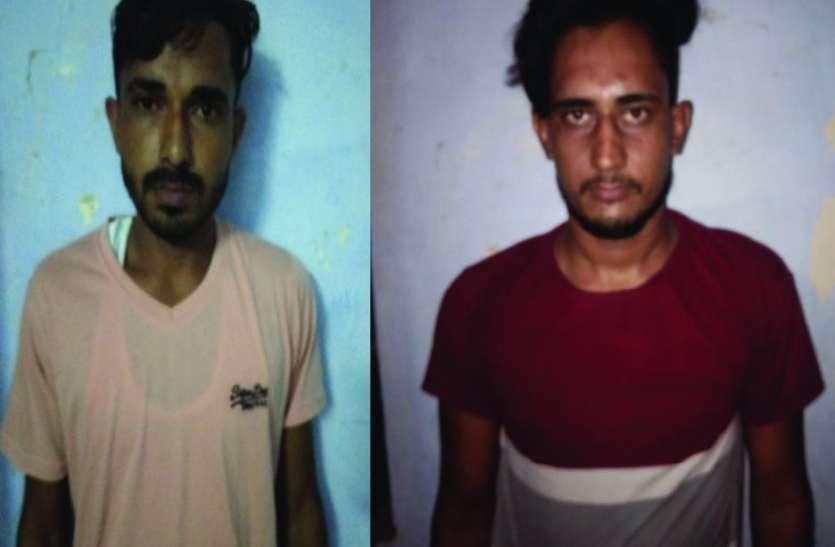 50 हजार से अधिक नशीली गोलियां जब्त, दो जने गिरफ्तार