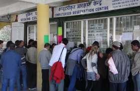 एक सितंबर से रेलवे का टिकट बुक कराना हुआ महंगा, स्लीपर टिकट पर भी बढ़े दाम