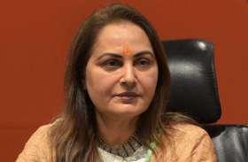 Jaya Prada ने कमिश्नर से की यह मांग, पूरी होने पर पब्लिक करेगी वाह-वाह