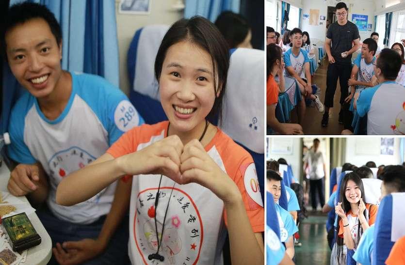 चीन में 'लव स्पेशल' ट्रेन में बने कई जोड़े