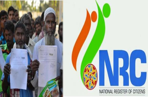 Assam NRC 2019 से बाहर हुए 19 लाख लोग घबराए नहीं, अभी भी बचे हैं यह विकल्प