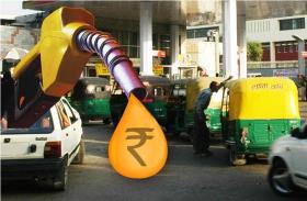 पेट्रोल-डीजल के दाम में नहीं हुआ कोई बदलाव, देखिए अपने शहर के दाम