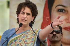 जीडीपी ग्रोथ के आंकड़ों के बाद प्रियंका गांधी वाड्रा का बीजेपी सरकार पर जोरदार हमला