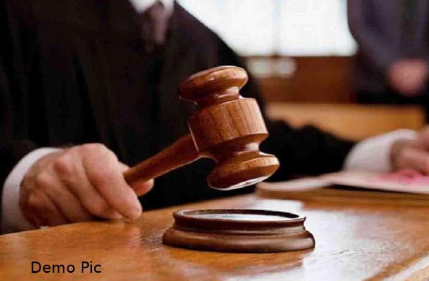 बांसवाड़ा से नाबालिग का अपहरण कर सूरत ले जाकर किया बलात्कार, आरोपी को 14 साल के कठोर कारावास की सजा
