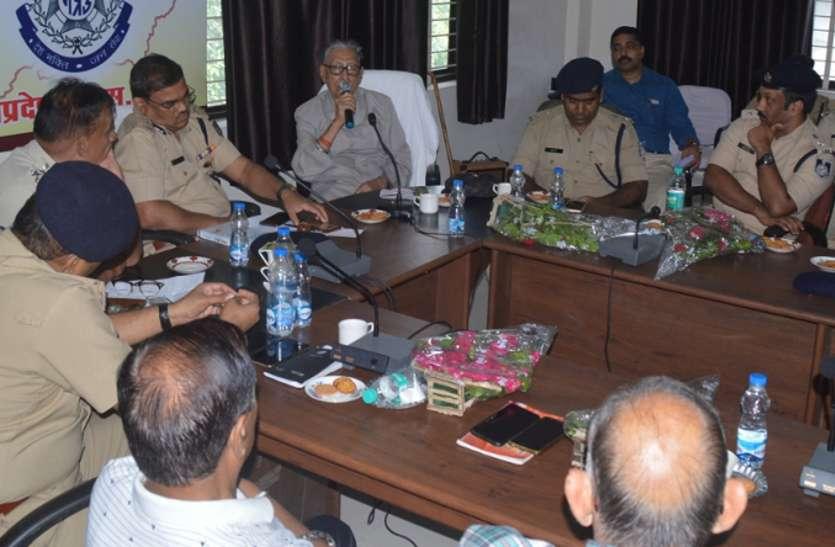 सेवानिवृत्त अधिकारियों ने दिए अपराधों की रोकथाम और बेहतर पुलिसिंग के लिए सुझाव