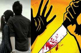 मनेरी में काम करने वाले की धारदार हथियार से हत्या