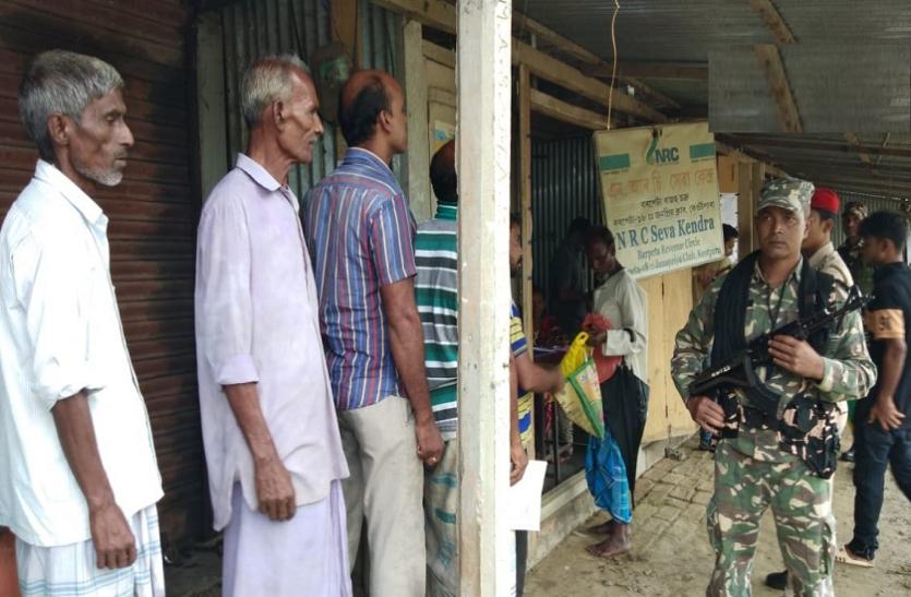 असम में NRC की फाइनल लिस्ट जारी, 19 लाख लोगों का नाम बाहर