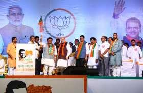 BJP NEWS : भ्रष्टाचार और घोटालों का दूसरा नाम शरद पवार और राहुल गांधी