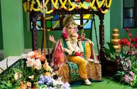 Ganesh Chaturthi 2019: सोमवार को गणेश चतुर्थी, यह है प्रतिमा स्थापना मुहूर्त