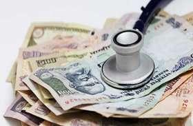 5 लाख रुपये का मुफ्त स्वास्थ्य बीमा लेने का सुनहरा मौका, 3 सितंबर से 30 सितंबर तक ऐसे करें आवेदन