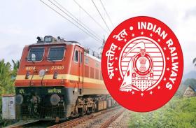 दीवाली से पहले युवा बेरोजगारों को तोहफा देने की तैयारी में Railway, 64 हजार पदों पर होगी नियुक्ति