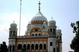करतारपुुर कॉरिडोर: 4 सितंबर को अटारी में होगी तीसरे दौर की बैठक, भारत-पाक अधिकारी करेंगे चर्चा