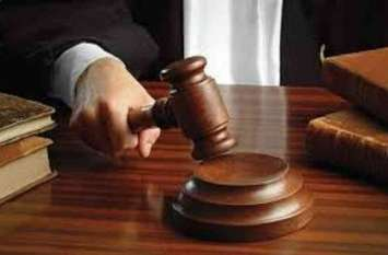 पुलिस पर हमला और पत्थरबाजी के 11 आरोपियों को मिली ये सजा