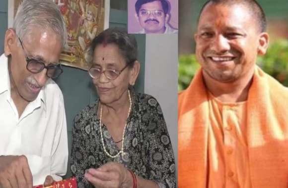 इस एक परिवार के तीनों बेटे हैं अलग-अलग राज्यों में मुख्य सचिव, सीएम योगी ने दी इन्हें भी बड़ी जिम्मेदारी