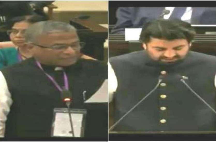 मालदीव की संसद में PAK की घोर बेइज्जती, भारत ने कश्मीर मुद्दा उठाने पर लगाई लताड़