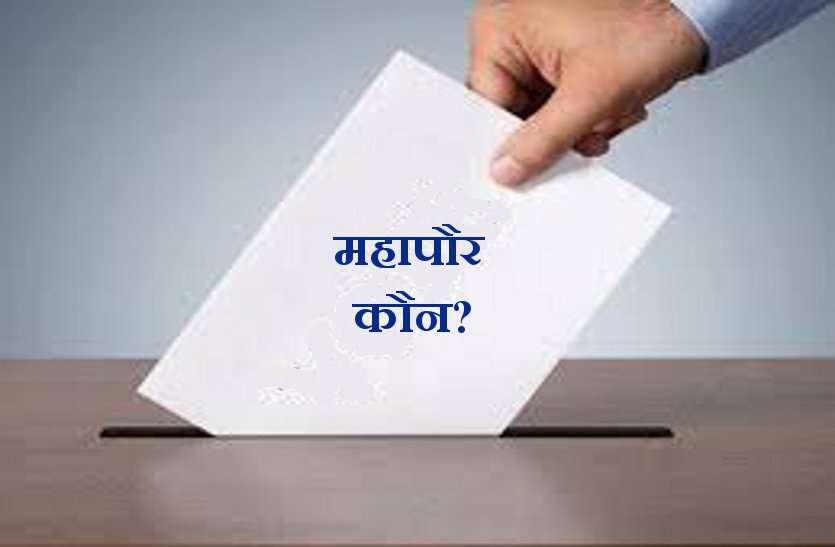 MP में अब ऐसे चुने जाएंगे मेयर, अगली कैबिनेट में सरकार लाएगी प्रस्ताव