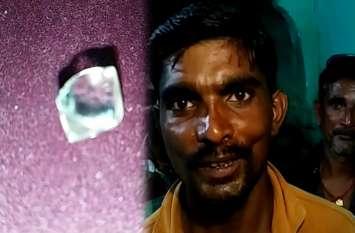रातों-रात चमकी मजदूर की किस्मत, खेत में मिला लाखों का हीरा