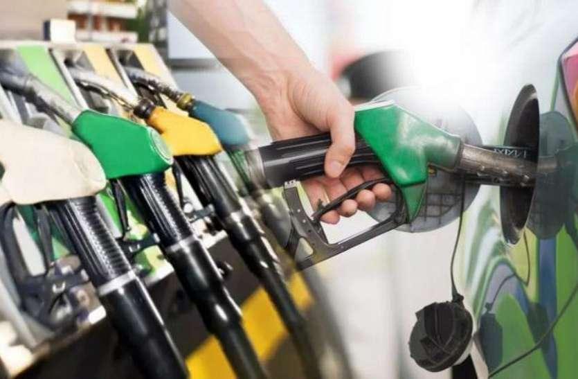 पेट्रोल-डीजल की कीमत में कटौती जारी, शनिवार को 10 पैसे सस्ता हुआ पेट्रोल