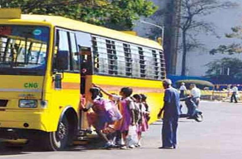 स्कूल बसों के लिए अलग से बनेगी नीति, उल्लंघन पर जेल और जुर्माना का प्रावधान-Video