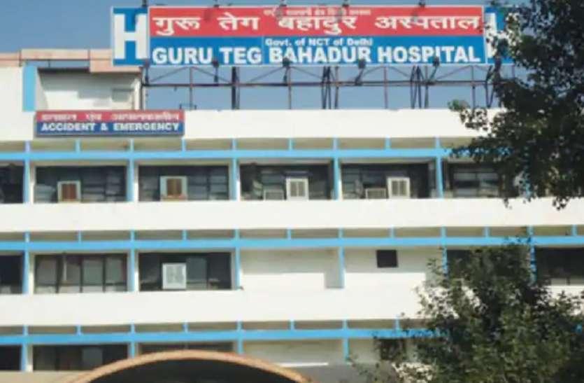 असम के डॉक्टर ने दिल्ली में की आत्महत्या, GTB अस्पताल की छत से लगाई छलांग