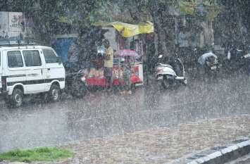 छत्तीसगढ़ में फिर छाए बादल, अगले 24 घंटे में कुछ इलाकों में हल्की बारिश के आसार