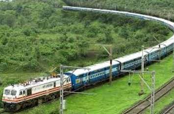 रेलयात्री ध्यान देंः 1सितंबर को नहीं आएगी ये ट्रेन और 2 से 9 तक इस स्टेशन पर नहीं रुकेंगी गाड़ियां